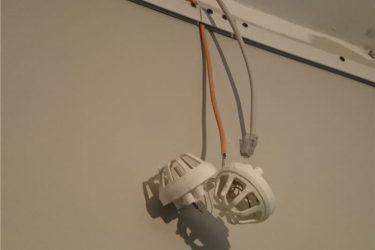 Пожарная сигнализация в квартире можно ли убрать?