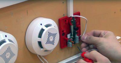 Как устанавливать датчики пожарной сигнализации?
